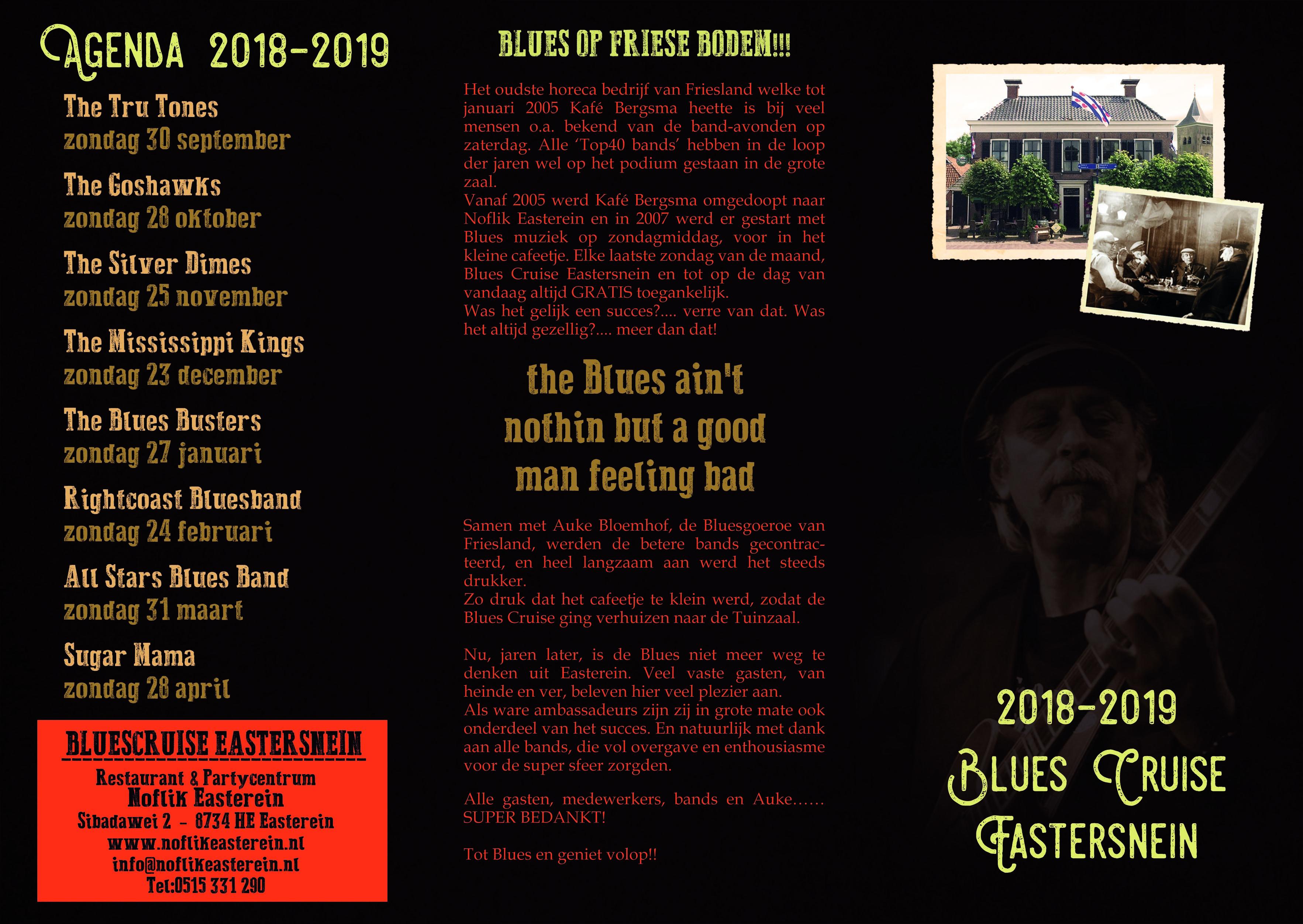 2018:2019 bluescruise buitenkant